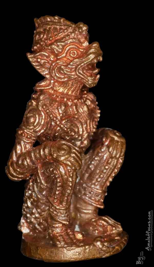 หนุมาน รุ่น มหาปราบไตรจักร ลพ.สาคร ออกปี 55 เนื้อชนวนทองแดง ก้นอุดผง No.7435 2