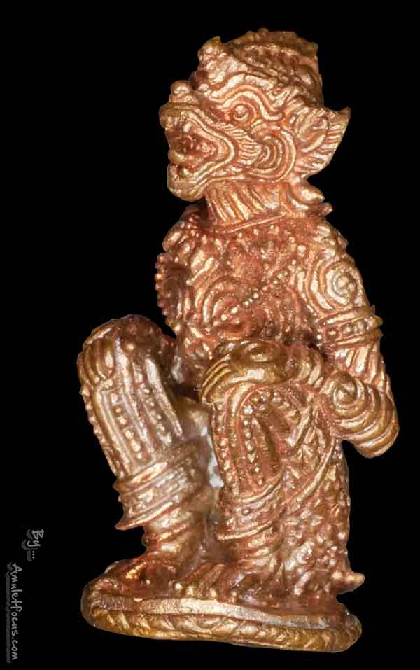 หนุมาน รุ่น มหาปราบไตรจักร ลพ.สาคร ออกปี 55 เนื้อชนวนทองแดง ก้นอุดผง No.7435 3
