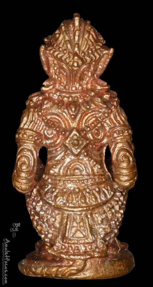 หนุมาน รุ่น มหาปราบไตรจักร ลพ.สาคร ออกปี 55 เนื้อชนวนทองแดง ก้นอุดผง No.7435 4