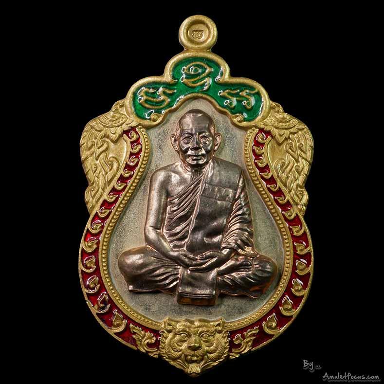 เหรียญเสมาฉลองอายุครบ 6 รอบ ปี53 หลวงพ่อสาคร แยกชุดกรรมการ พื้นอัลปาก้า ขอบทองฝาบาตร องค์นวะ No.377