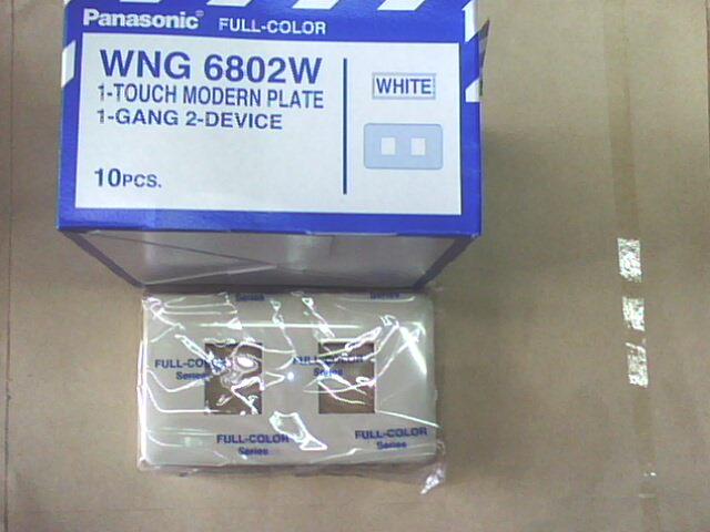 WNG6802W ฝาพลาสติก 2 ช่อง