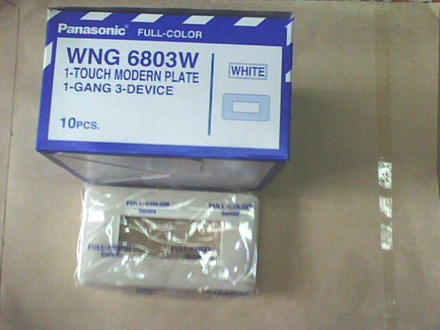 WNG6803W ฝาพลาสติก 3 ช่อง