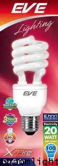 หลอดประหยัดไฟ20วัตต์อีฟ แสงขาว ขั้วE27_EVE X-FIRE 20W DAYLIGHT E27