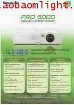 LCD Projectors Panasonic PT-LB2/LB1