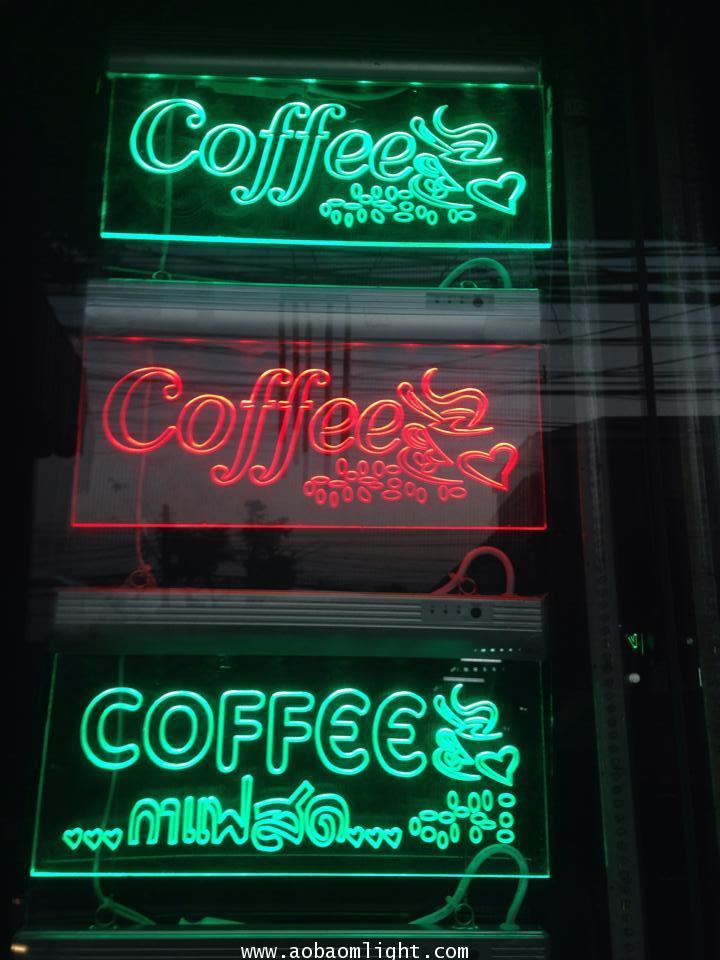 ป้ายแอลอีดี ป้าย COFFEE