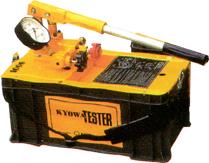 ปั๊มน้ำเทสท์ท่อ KYOWA รุ่น T-50NDX/T-300NDX/T-500NDX/T-1000NDX