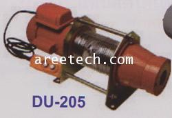รอกสลิงไฟฟ้า ยี่ห้อ  STRONG - UP  รุ่น DU-205  ไฟ 220V.