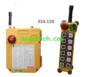 สวิตซ์กดปุ๋มรอกไร้สาย  Remote Controller ยี่ห้อ TELECRANE  รุ่น F24 - 12D +