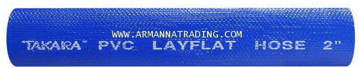 สายส่งน้ำพีวีซีTAKARA (PVC Lay Flat Hose)