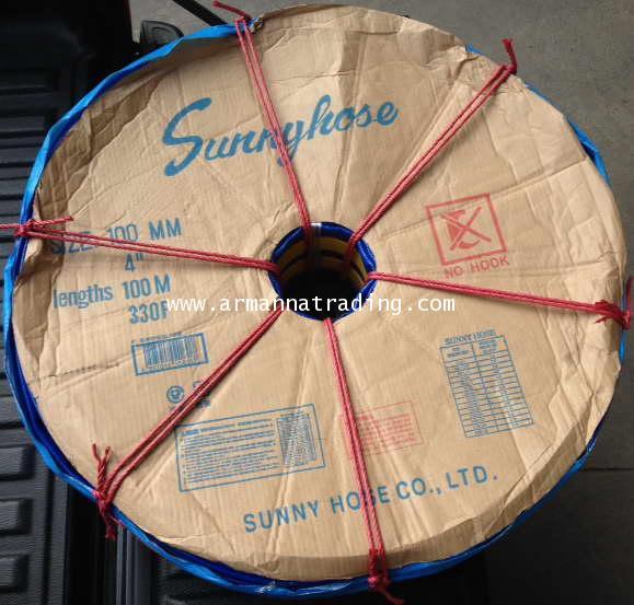 สายส่งน้ำพีวีซีSUNNY HOSE (PVC Lay Flat Hose) 3