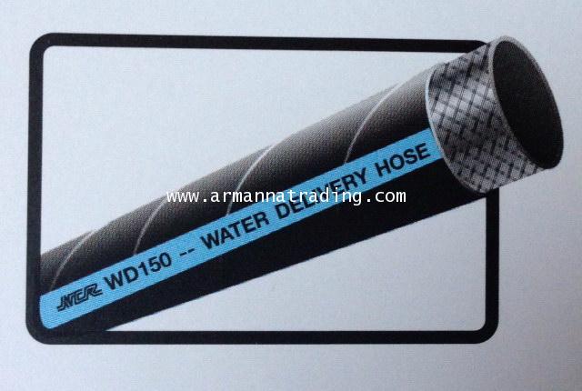 ท่อส่งน้ำ(Water Delivery Hose)