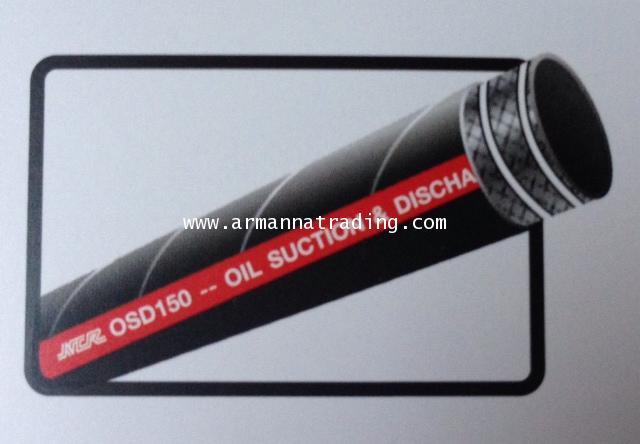 ท่อดูดส่งน้ำมัน(Oil Suction Discharge Hose) WP 150 PSI