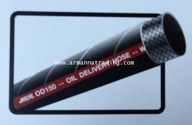 ท่อส่งน้ำมัน(Oil Delivery Hose)