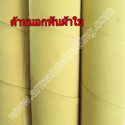 สายลมพีวีซีสีเหลืองHEAVYDUTY 3