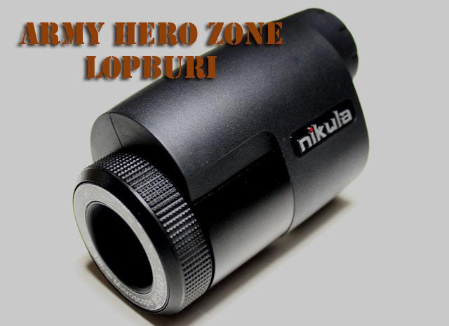 กล้องส่องทางไกล Nikula 8x32 Compact