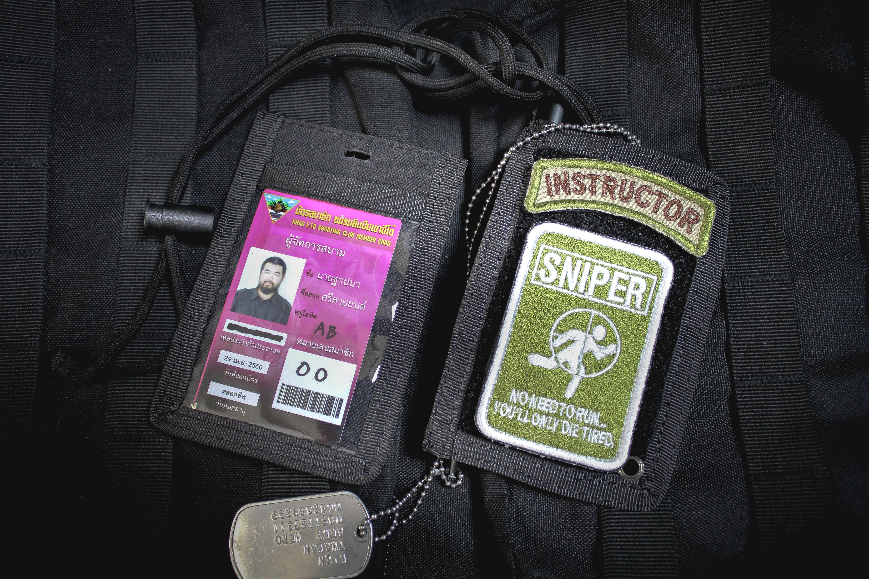 AH-OPERATOR ID
