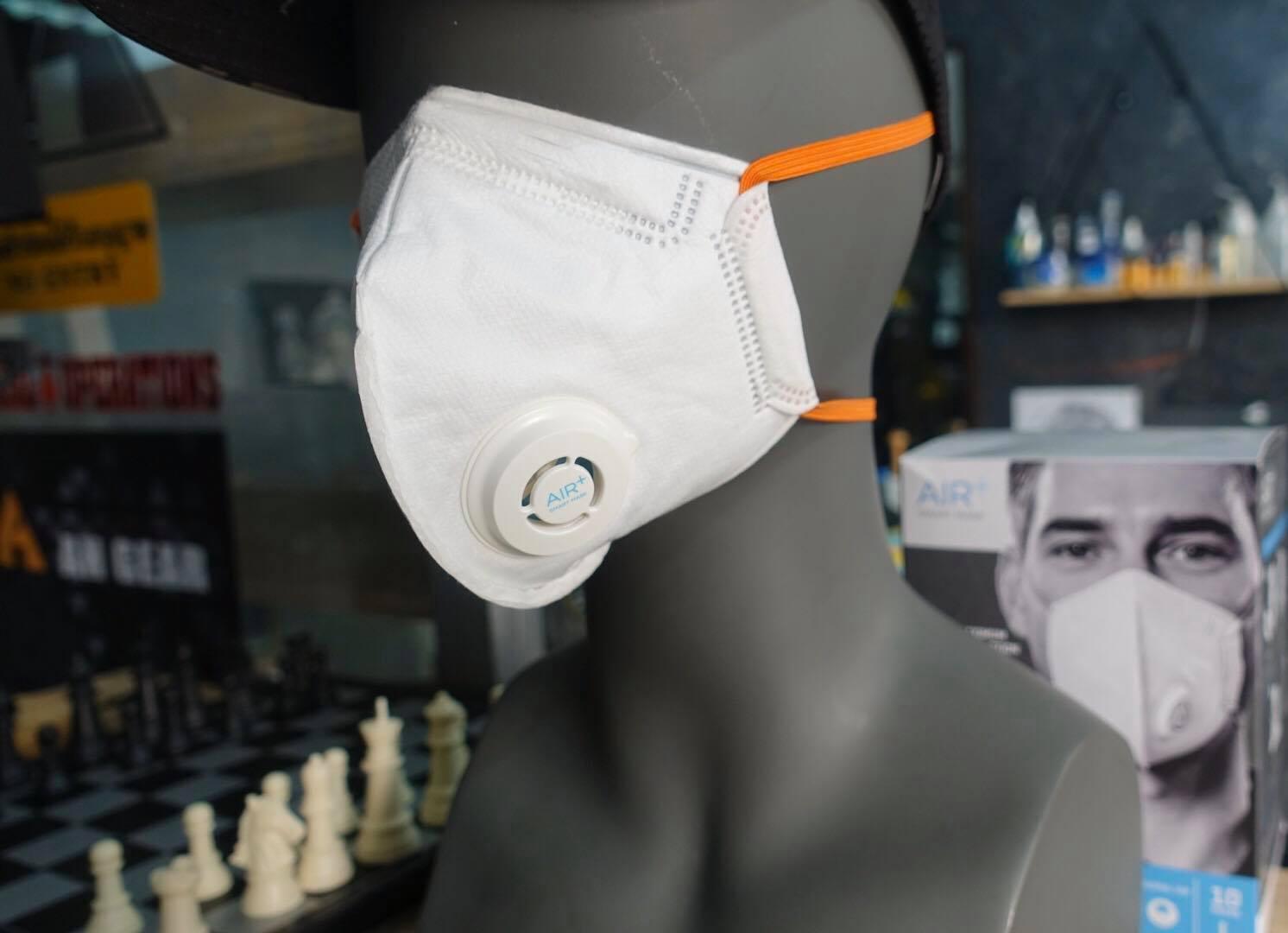 หน้ากากกันฝุ่น AIR SMART MASK : N99