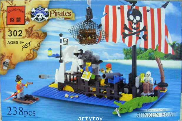ตัวต่อชุด Pirate No.302  Corsair Series : SUNKEN BOAT (238 ชิ้น)