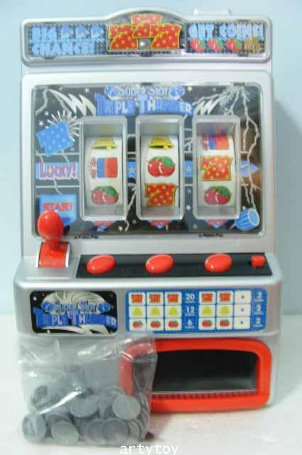 ตู้ Slot Machine จำลอง  คุณเป็นคนดวงดีหรือเปล่า  ลองมาเล่นดูครับ เล่นได้เหมือนของจริงเป๊ะ!!