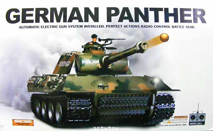 รถถังบังคับ German Panther Scale1:16 มีควัน มีเสียงเครื่องยนต์ ยิงกระสุนได้  เล่นเหมือนจริงมากๆๆ