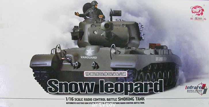 รถถังบังคับ Snow Leopard Scale 1:16 มีควัน เสียงเครื่องยนต์ ยิงกระสุนได้ ว่องไวปราดเปรียว!!