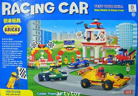 ตัวต่อชุด Racing Car (625 ชิ้น)