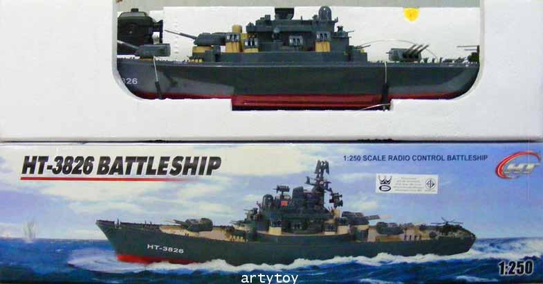 เรือรบ Battle Ship บังคับวิทยุ Scale 1:250