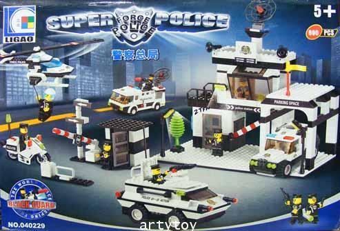 ตัวต่อชุด สถานีตำรวจ Super Police (890 ชิ้น)