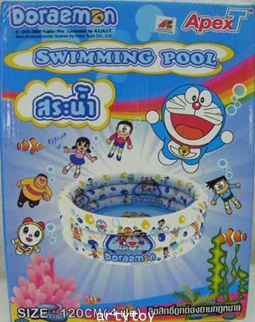 สระน้ำแบบสูบลม Doraemon ขนาด 4 ฟุต สินค้าลิขสิทธิ์  (UPN)