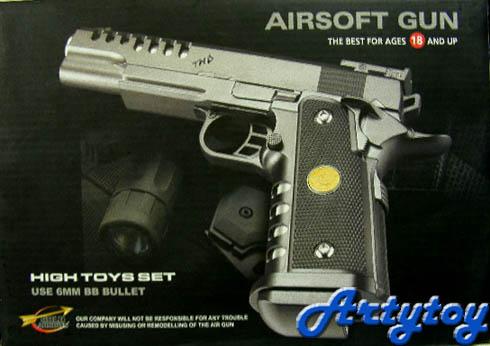 Airsoft Gun รุ่น M188 Hicapa5.1  บอดี้สวย  ยิงแรง