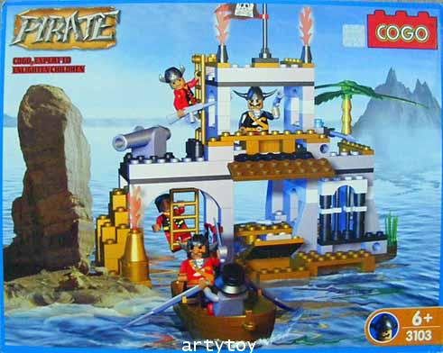 ตัวต่อชุด Pirates รุ่น ฐานทัพโจรสลัด