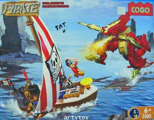 ตัวต่อ ชุด Pirates รุ่น เรือโจรสลัด + มังกรไฟ