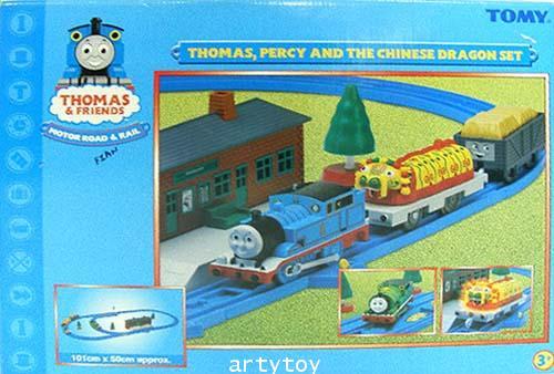 ชุดรถไฟ Thomas,Percy and The Chinese Dragon Set  ของแท้จาก TOMY