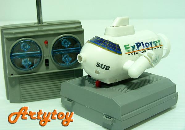 เรือดำน้ำจิ๋วบังคับวิทยุ Submarine Explorer (UPN)
