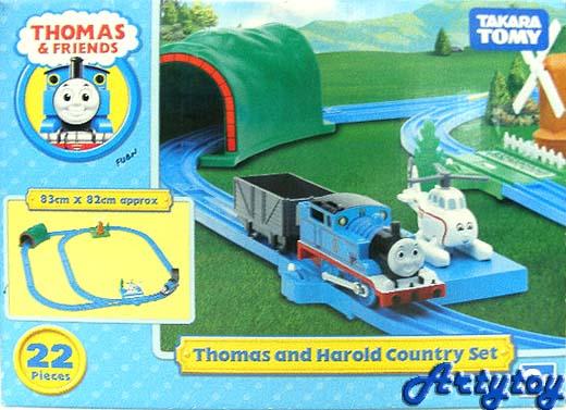 ชุดรถไฟ Thomas and Harold Country Set  ของแท้จาก TOMY