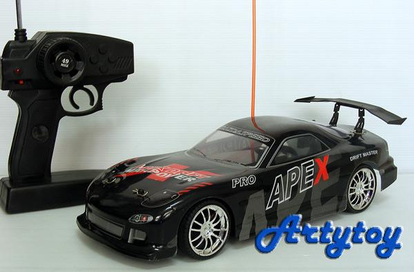 ดริฟท์กันให้สะใจ กับ Drift Fusion1 scale1:14  รถสปอร์ตดริฟท์แรงเร็ว  สวยโดดเด่น