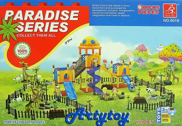 ตัวต่อชุด Paradise Series ลานสวนสนุกและสวนสัตว์สำหรับคุณหนูๆ 129 ชิ้น