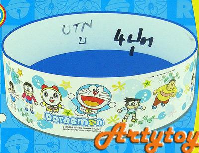 สระน้ำขอบตั้ง Doraemon ขนาด 4 ฟุต (UTN)