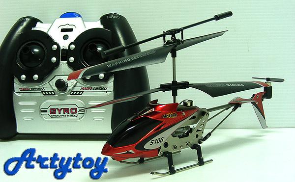 คอปเตอร์ 3.5CH No.S106 ขนาดเล็กมี Gyro บินนิ่งมากๆไม่มีควงสว่าน เหมาะกับเล่นในบ้าน ในห้องได้