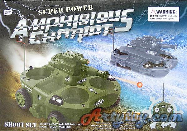 มาแล้ว!! สุดยอดรถถังสะเทินน้ำสะเทินบก Amphibious-Chariot ลุยได้ทุกที่ มาพร้อมปืนใหญ่กระสุน BB