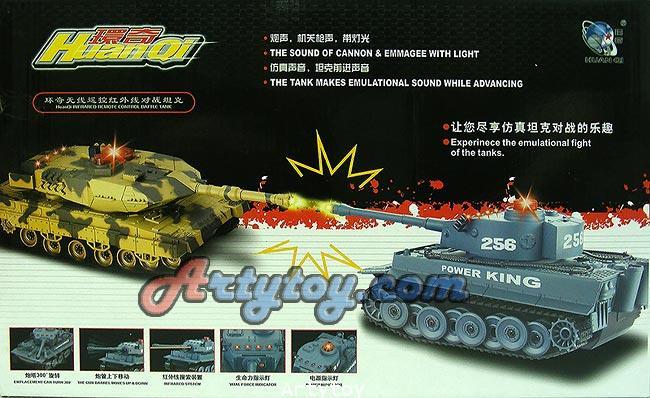 รถถัง VS Battle รถถังพร้อมรบเล่นมีไฟ เสียงเครื่องยเหมือนจริง ระบบยิงแบบอินฟราเรดสามารถเล่นสู้กันได้