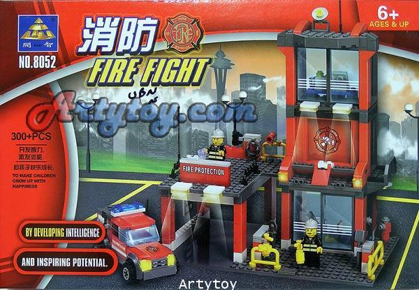 ตัวต่อชุดสถานีดับเพลิง Fire Fighting จำนวน 300 ชิ้น