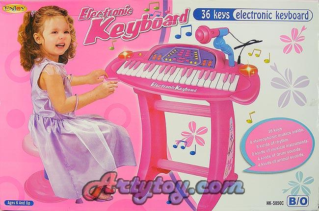 ชุด Electronic Keyboard พร้อมไมโครโฟน เรียนดนตรีสำหรับคุณหนู