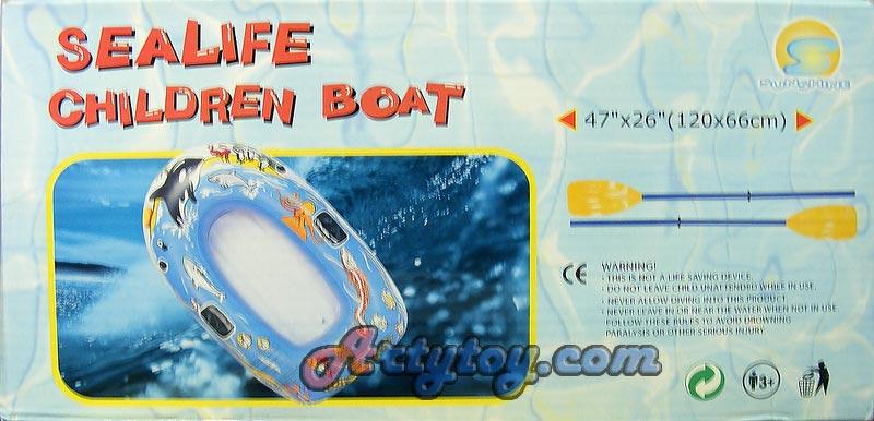 SeaLife Children Boat ขนาด 120 x 66 cm
