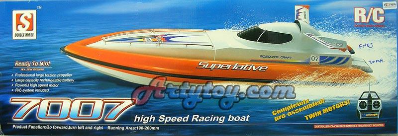 เรือ High Speed Boat บังคับวิทยุ 7007   2 มอเตอร์  ลำใหญ่ แรงสะใจ!!