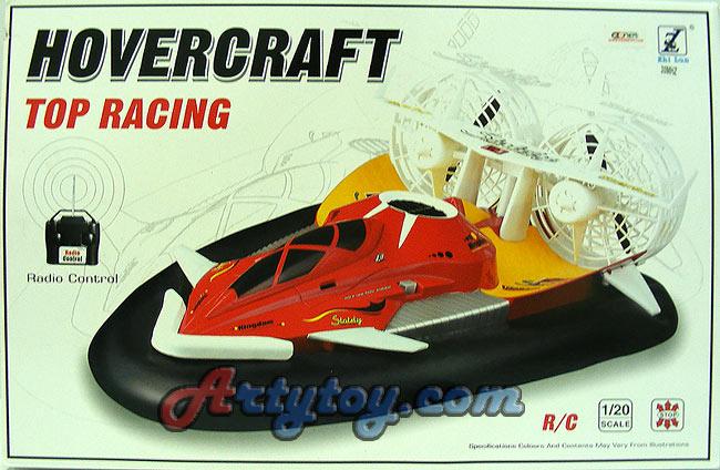 เรือ Hovercraft Top Racing(ZLTN) รุ่นใหม่ ฐานพองลม เล่นได้ทั้งบนบกและในน้ำ