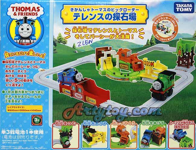 ชุดรถไฟ ThomasFriend  Big Loader ชุดเล็ก(LEN)