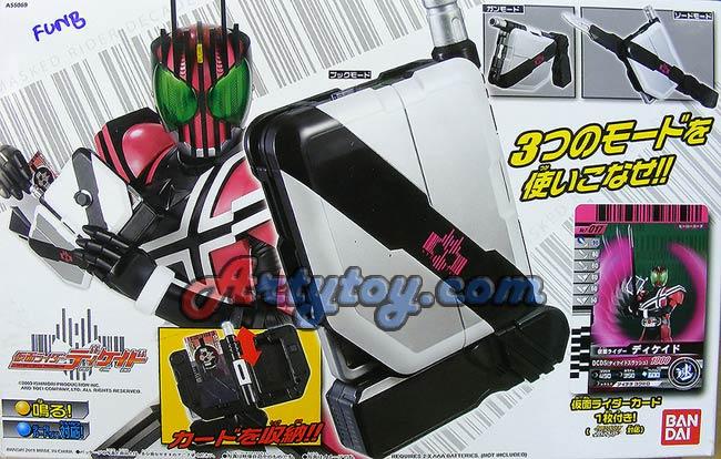 DX Masked Rider Decade : Ride Booker(FUNB)
