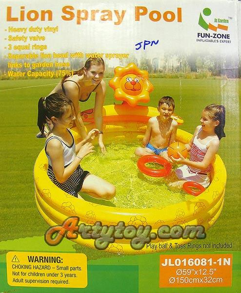 Lion Spray Pool(JPN) สระน้ำเป่าลม ลายสิงโต สามารถพ่นน้ำได้