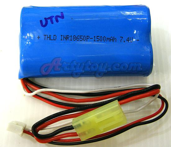 แบตเตอรี่ คอปเตอร์ 9053  7.4V 1500mAh (UTN)